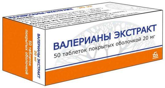 Валерианы экстракт 20мг 50 шт. таблетки покрытые оболочкой, фото №1