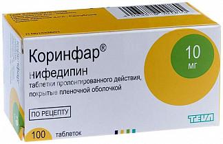 Коринфар 10мг 100 шт. таблетки пролонгированного действия покрытые пленочной оболочкой