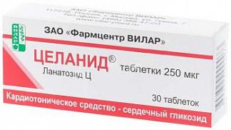 Целанид 0,25мг 30 шт. таблетки