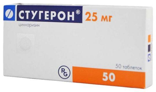 Стугерон 25мг 50 шт. таблетки, фото №1