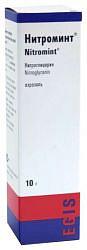 Нитроминт 0,4мг/доза 10г спрей подъязычный дозированный