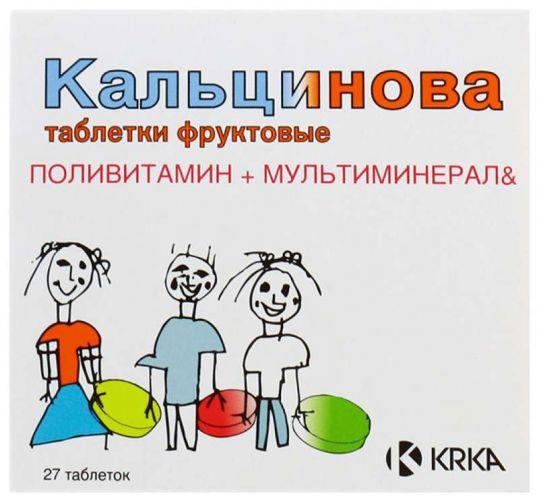 Кальцинова 27 шт. таблетки фруктовые, фото №1