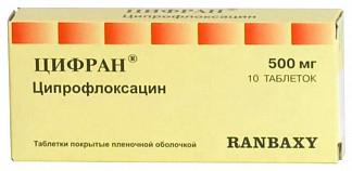 Цифран 500мг 10 шт. таблетки
