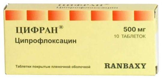 Цифран 500мг 10 шт. таблетки, фото №1