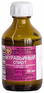 Муравьиный спирт 1,4% 50мл раствор для наружного применения спиртовой (8-15 град.)