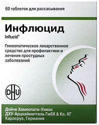 Инфлюцид 60 шт. таблетки для рассасывания