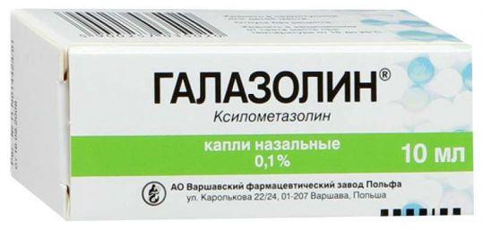 Галазолин 0,1% 10мл капли назальные, фото №1