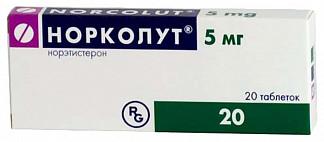 Норколут 5мг 20 шт. таблетки