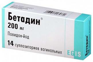Бетадин 200мг 14 шт. суппозитории вагинальные