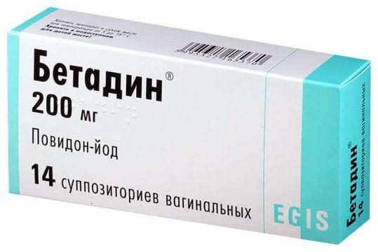 Бетадин 200мг 14 шт. суппозитории вагинальные, фото №1