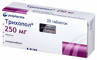 Трихопол 250мг 20 шт. таблетки польфарма