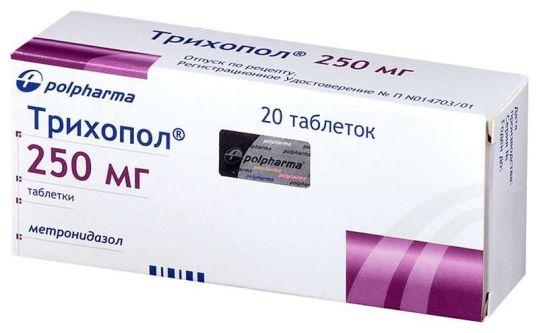 Трихопол 250мг 20 шт. таблетки польфарма, фото №1