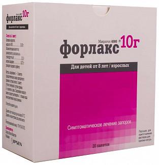 Форлакс 10г (10,167г) 20 шт. порошок для приготовления раствора для приема внутрь
