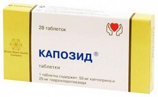 Капозид 50мг 28 шт. таблетки