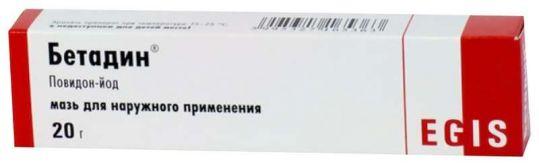 Бетадин 10% 20г мазь для наружного применения, фото №1