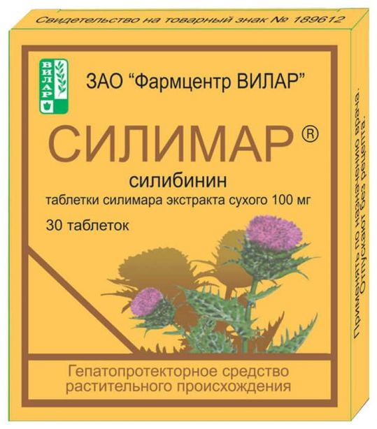 Силимар 100мг 30 шт. таблетки, фото №1