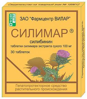 Силимар 100мг 30 шт. таблетки
