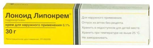 Локоид 0,1% 30г мазь для наружного применения, фото №1