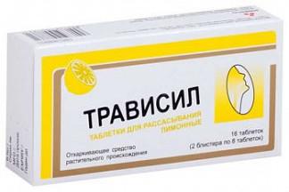 Трависил 16 шт. таблетки для рассасывания лимон