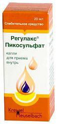 Регулакс пикосульфат 7,5мг/мл 20мл капли для приема внутрь