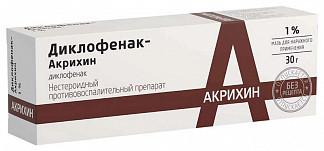 Диклофенак- акрихин 1% 30г мазь для наружного применения
