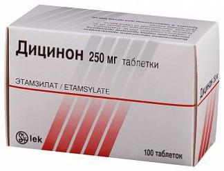 Дицинон 250мг 100 шт. таблетки