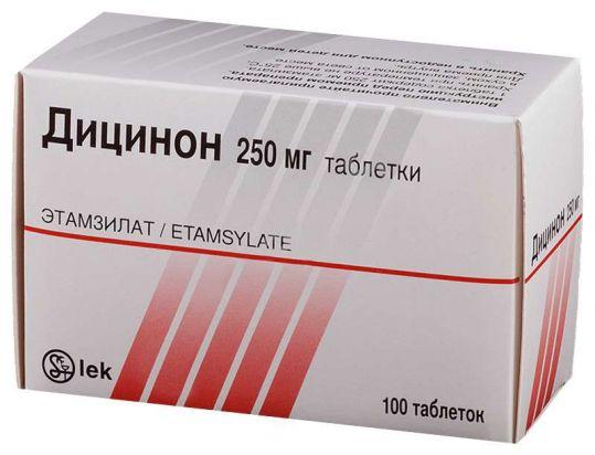 Дицинон 250мг 100 шт. таблетки, фото №1