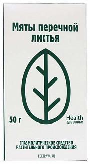 Мята перечная листья 50г здоровье