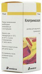 Клотримазол 1% 15мл раствор для наружного применения