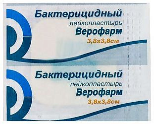 Пластырь верофарм бактерицидный 3,8х3,8см