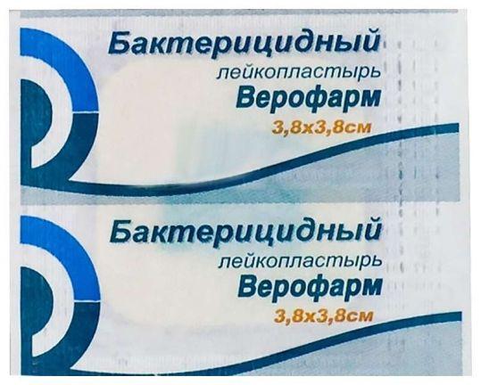 Пластырь верофарм бактерицидный 3,8х3,8см, фото №1