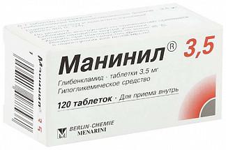 Манинил 3,5мг 120 шт. таблетки