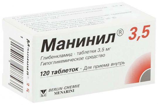 Манинил 3,5мг 120 шт. таблетки, фото №1