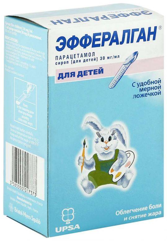 Эффералган 90мл раствор для приема внутрь [для детей], фото №1