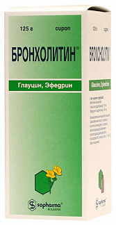 Бронхолитин 125г сироп