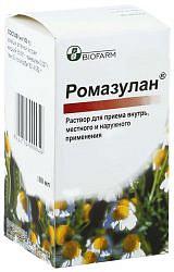 Ромазулан 100мл раствор для приема внутрь и наружного применения