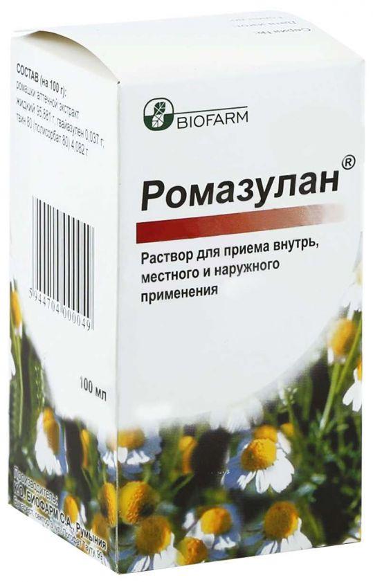 Ромазулан 100мл раствор для приема внутрь и наружного применения, фото №1
