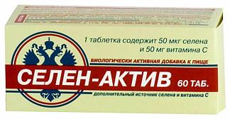 Селен-актив таблетки 60 шт.