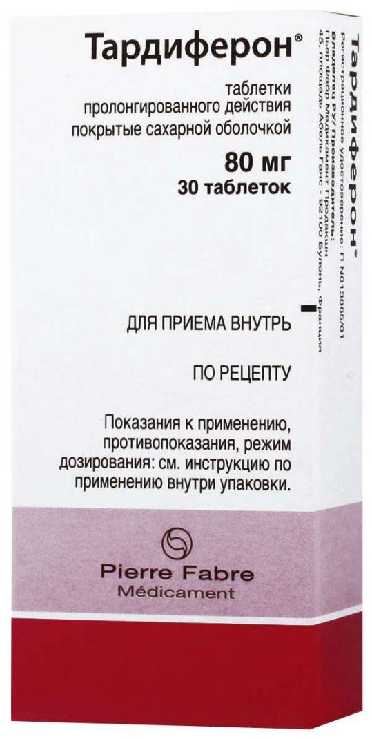Тардиферон 80мг 30 шт. таблетки пролонгированного действия, покрытые оболочкой, фото №1
