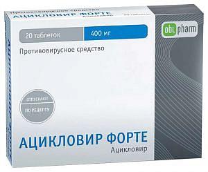 Ацикловир форте 400мг 20 шт. таблетки
