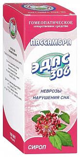 Эдас-306 100мл сироп пассамбра