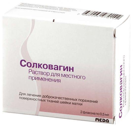 Солковагин 0,5мл 2 шт. раствор флакон, фото №1