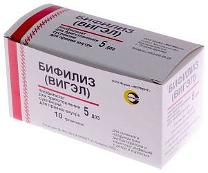 Бифилиз препарат