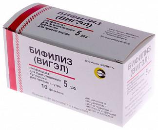 Бифилиз 5 доз 10 шт. лиофилизат для приготовления суспензии для приема внутрь флакон