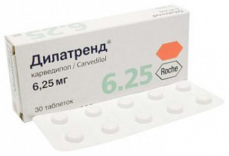 Дилатренд 6,25мг 30 шт. таблетки