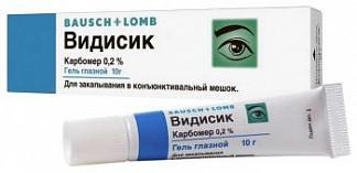 Видисик 0,2% 10г гель глазной