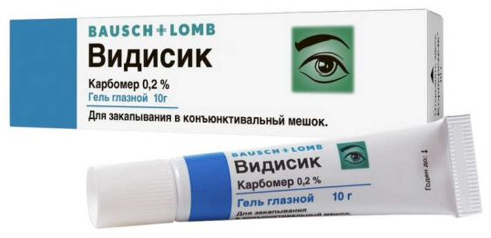 Видисик 0,2% 10г гель глазной, фото №1