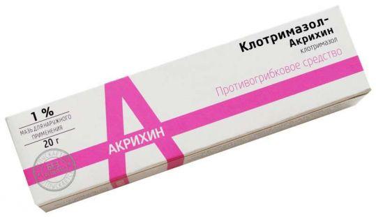 Клотримазол- акрихин 1% 20г мазь для наружного применения, фото №1