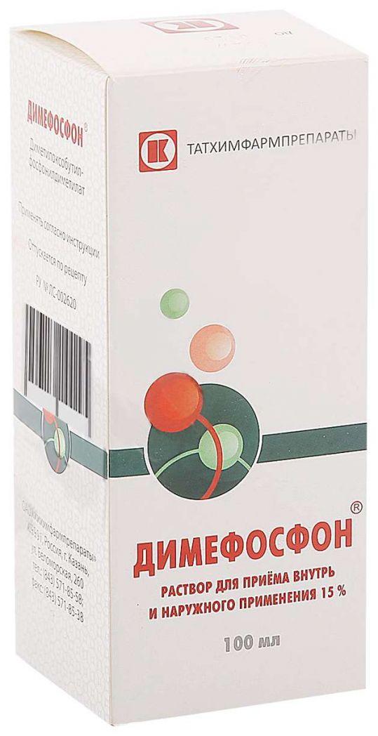 Димефосфон 15% 100мл раствор для приема внутрь и наружного применения татхимфарм, фото №1