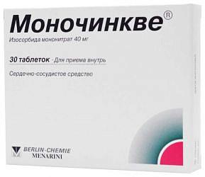 Моночинкве 40мг 30 шт. таблетки